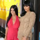 Kylie Jenner 2015 Mtv Video Music Awards In Los Angeles