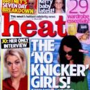 Lindsay Lohan - Heat Magazine Cover [United Kingdom] (3 March 2007)