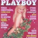 Morgan Fox - Playboy Magazine Cover [Hungary] (December 1991)