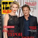 Sean Penn and Charlize Theron - 446 x 604