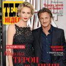 Sean Penn and Charlize Theron - 446 x 604