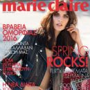 Marie Claire Greece March 2016 - 454 x 609