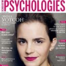 Emma Watson - Psychologies Magazine Cover [Russia] (March 2016)