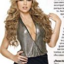 Marjorie De Sousa - TV Y Novelas Magazine Pictorial [Mexico] (3 December 2012) - 208 x 601