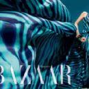Barbie Hsu Harper's Bazaar China June 2011 - 454 x 281
