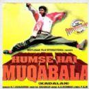 A.R. Rahman - Humse Hai Muqabala