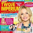 Emilia Komarnicka - Twoje Imperium Magazine Cover [Poland] (10 July 2014)