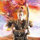 Bagani - Enrique Gil