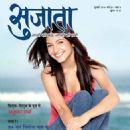 Anushka Sharma - 454 x 643