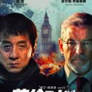 The Foreigner (2017) - 388 x 600