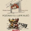 Mladen Kušec  -  Product - 454 x 462