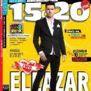 Eleazar Gómez - 454 x 581