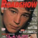 Josh Hartnett - Roadshow Magazine Cover [Japan] (February 2002)