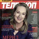 Meryl Streep - 454 x 635
