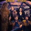 Solo: A Star Wars Story - 454 x 636