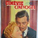 Clark Gable - CinéVie CinéVogue Magazine Cover [France] (15 June 1948)