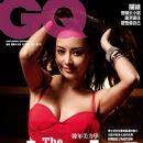 Terri Kwan GQ Taiwan October 2009 - 381 x 500