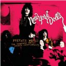 Private World - The Complete Early Studio Demos 1972-73