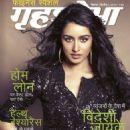 Shraddha Kapoor - 454 x 606