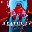Heathers - Posters
