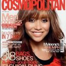 Myleene Klass - Cosmopolitan Magazine Cover [United Kingdom] (April 2008)