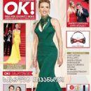 Scarlett Johansson - OK! Magazine Cover [Georgia] (September 2015)