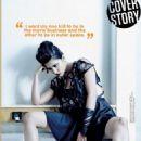 Shruti K. Haasan - FHM Magazine Pictorial [India] (July 2015)