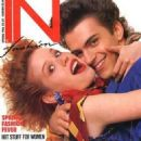 Molly Ringwald and Dweezil Zappa