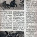 Galina Polskikh - Sovetskii Ekran Magazine Pictorial [Soviet Union] (1 October 1962) - 454 x 624