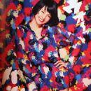 Masami Nagasawa - 454 x 675