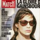 Jane Birkin - Paris Match Magazine Cover [France] (21 March 1991)