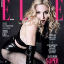Madonna - Elle Magazine Cover [Taiwan] (February 2016)