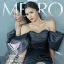 Kim Chiu - Metro Magazine Cover [Philippines] (16 December 2019)