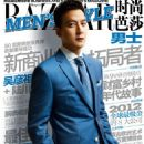 Daniel Wu - Harper's Bazaar Magazine Pictorial [China] (October 2011)