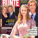 Beatrice Borromeo and Pierre Casiraghi - 454 x 632