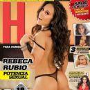 Rebeca Rubio - Hombre Magazine Pictorial [Mexico] (March 2012)