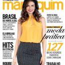 Luciana Gimenez - Manequim Magazine Cover [Brazil] (March 2016)