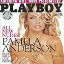Pamela Anderson, Katarina Witt - Playboy Magazine Cover [Australia] (February 1999)