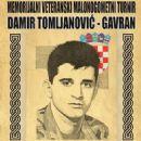 Damir Tomljanović  -  Wallpaper - 454 x 642