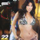 Urbe Bikini Girls - 454 x 621