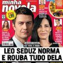 Glória Pires, Gabriel Braga Nunes, Insensato Coração - Minha Novela Magazine Cover [Brazil] (17 June 2011)