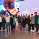 Selena Gomez – 'Living Undocumented' Screening in LA