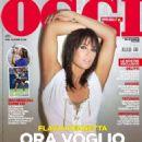 Flavia Pennetta - Oggi Magazine Cover [Italy] (23 September 2015)