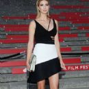 Ivanka Trump Vanity Fair Party 2015 Tribeca Film Festival In Nyc