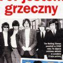 Mick Jagger - Zycie na goraco Magazine Pictorial [Poland] (3 September 2015) - 454 x 1239