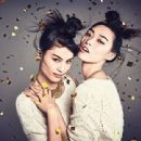 Sui He & Tian Yi for H&M Year Of The Horse 2014 Ad Campaign