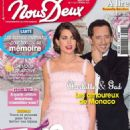 Charlotte Casiraghi and Gad Elmaleh - 454 x 582