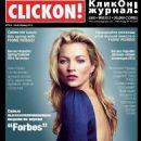 Kate Moss - 454 x 606