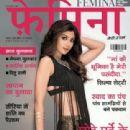 Shilpa Shetty - 311 x 408
