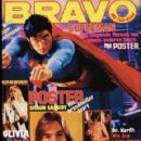 Christopher Reeve - Bravo Magazine Cover [Germany] (11 January 1979)
